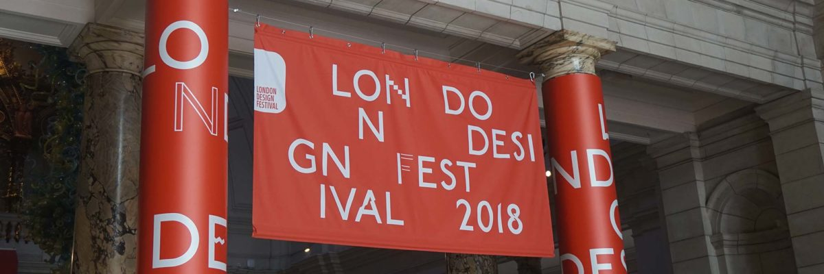 The London Design Festival Banner